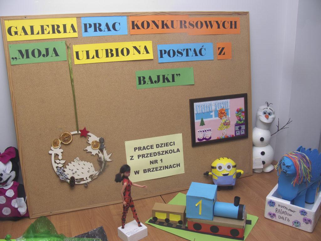P1700363 1024x768 - Ulubione postacie bajek w Oddziale dla Dzieci